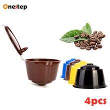 4 шт кофейные капсулы 100 раз многоразовый фильтр многоразовые кофейные капсулы совместимые кофейные капсулы для Nespresso аксессуары для кофеварки