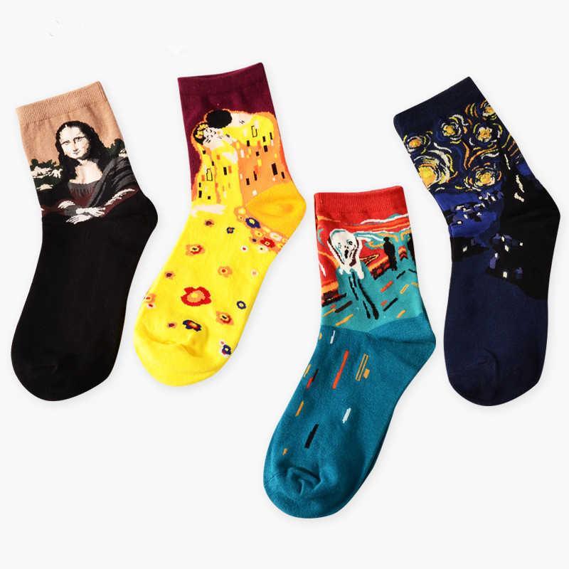 Soyut yağlıboya sanat erkekler ve kadınlar çift çorap kadın çorap kış boyama çorap batı Mona Lisa öpücük yağlıboya retro
