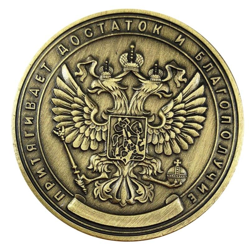 1pc moeda comemorativa russo 1 milhão ruble chanllenge moedas em relevo duplo-face emblema arte decoração para casa artesanato tslm1