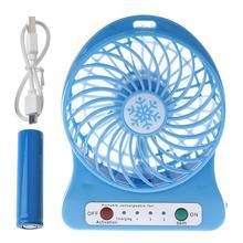 Taşınabilir açık LED ışık Fan hava soğutucu Mini masa USB Fan 18650 pil ile