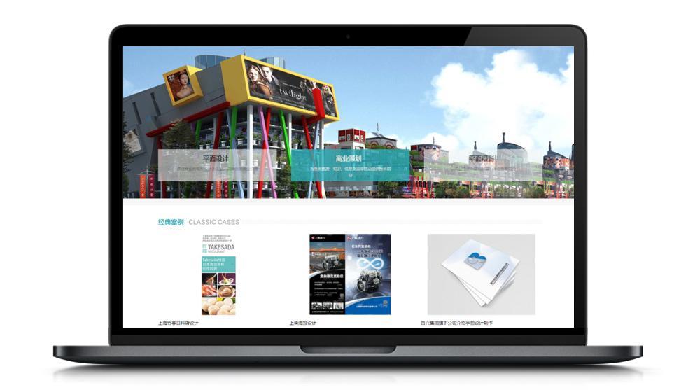 织梦商业策划广告装修设计公司类网站织梦企业整站模板