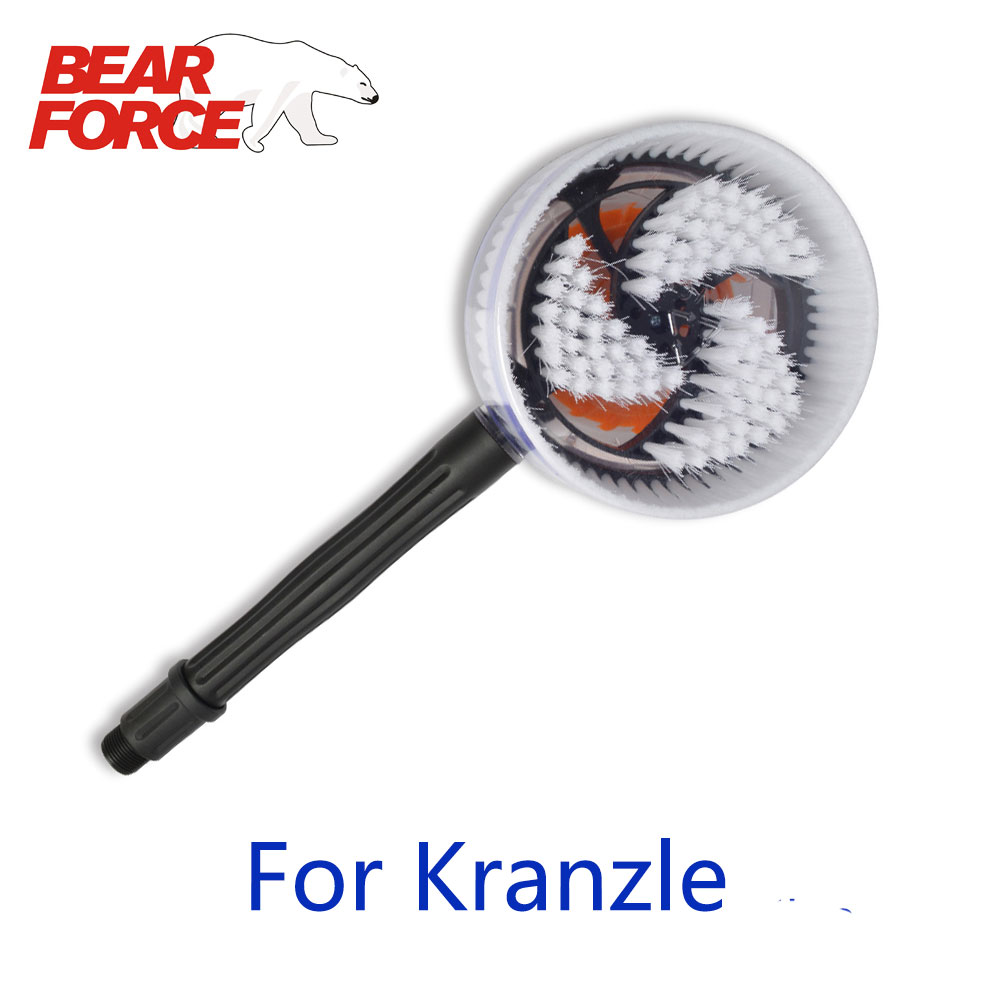 Rotary Round Brush Water Cleaning Washing Brush Rigid For Kranzle High Pressure Washer Car Washer