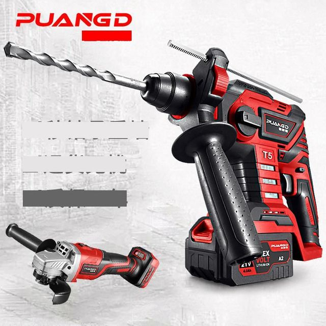 Brushless cordless hammer impact drill lithium battery multifunction radio hammer drilling electric power tools industrial grade