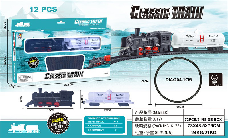 Model Classical Train DIY Assembled Camera Track Electric Military Camera Track Car Children Electric Rail Train Toy