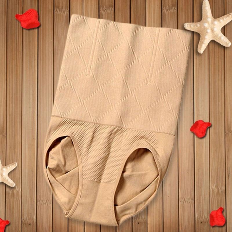 Women High Waist Shapewear Seamless Tummy Control Body Shaper Panty Tummy Briefs DXAA