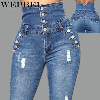 womens high waist long pencil pants elastic skinny denim jean