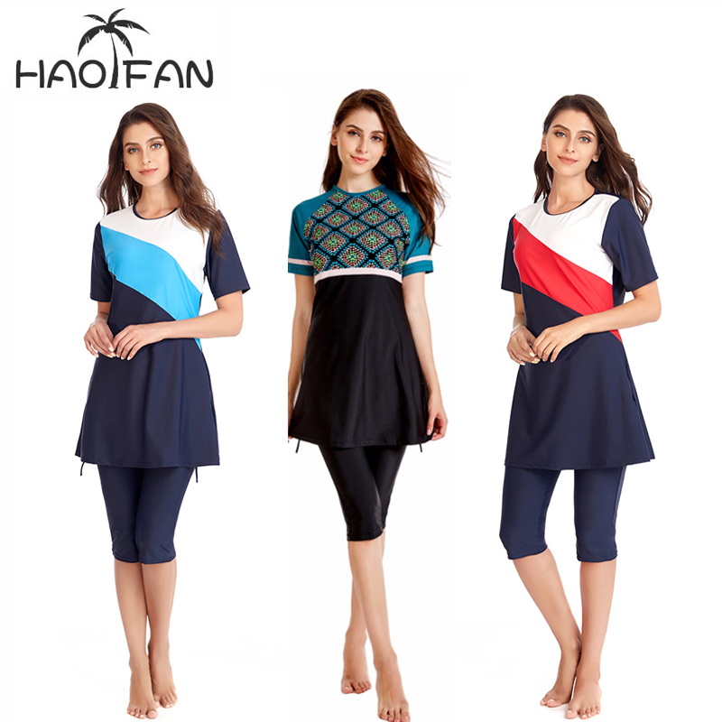 HAOFAN 2019 New Muslim Swimwear Women Modest Patchwork Full Cover Short Sleeve Swimsuit Islamic Hijab Islam Burkinis Wear S-4XL