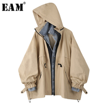 [EAM] Loose Fit Khaki Denim Split Drawstring Big Size Jacket New Hooded Long Sle