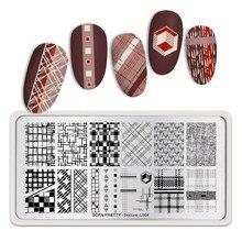 Прямоугольная текстура тема полосы ногтей штамповки пластины клетчатая линия изображения нержавеющая ногтей штамп пластины шаблон DIY дизайн