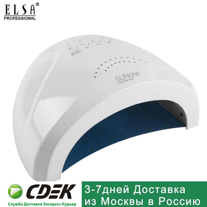 48W SUNONE Professional LED UV Nail Lamp for nail gel polish led Nail Light Nail Dryer UV Lamp Ship From Russian Warehouse(China)
