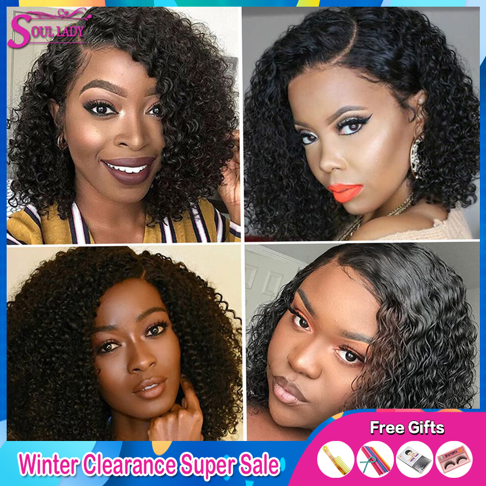 Soul Lady Kinky Curly Short Bob Wig For Women 13*4Bob Lace Front Curly Human Hair Wigs Remy Brazilian Hair Wigs Natural Hairline