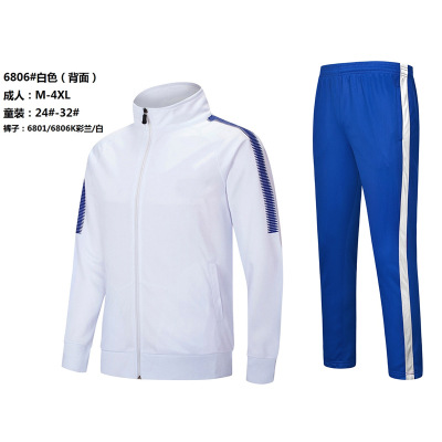 Autumn And Winter Adults Children Football Training Suit Set Fitness Suit Basketball Football Coat Running Sports Clothing Custo