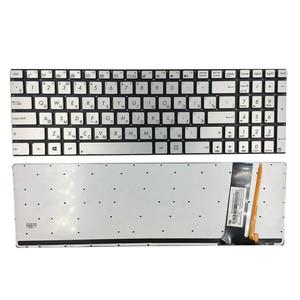 Image 2 - US/RU/JP Laptop keyboard for ASUS N56 N56V U500VZ N76 R500V R505 N550 N750 Q550 R501VZ R514JR R701VB with backlit