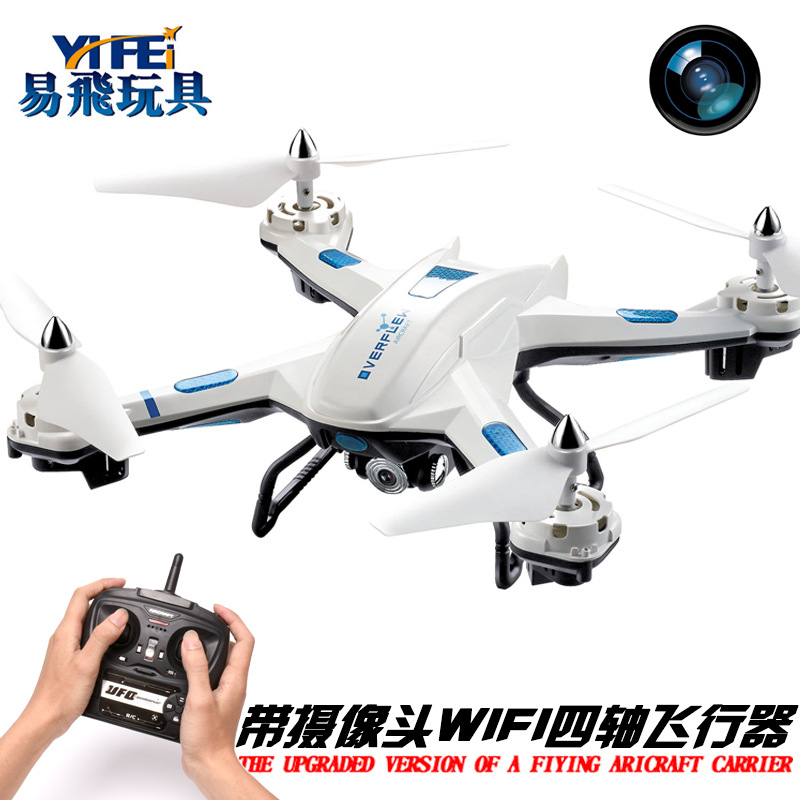 S5 Aerial Photography Camera Remote-control Four-axis Aircraft WiFi Image Real-Time Return Remote-controlled Unmanned Vehicle Ea