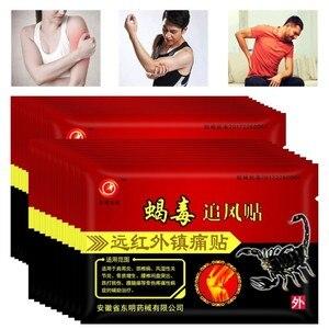 Image 1 - 160 teile/los Chinesische Medizinische Muscle Joint Pain Relief Patch Fernen infrarot Arthritis Schmerzen Zu Lindern Gips Gesundheit Produkte Großhandel