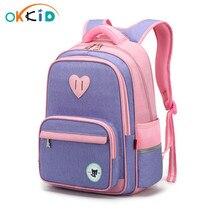 OKKID – Sac à dos pour fille, cartable pour enfant, kawaii, idéal en cadeau pour la nouvelle année