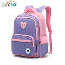 OKKID لطيف فتاة حقيبة المدرسة الطفل المدرسية الاطفال kawaii bookbag الابتدائية حقيبة ظهر الطالب للفتيات هدايا السنة الجديدة بالجملة