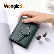 Women Wallet Matte Leather Ring Wallet Short  Paragraph Zipper Hasp Purse Small Clutch Fashion PU Wallets Card Holder Coin Purse new fashion women wallets pu leather zipper wallet women s long purse two fold clutch card bag casual hasp dollar price wallet