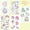 Unicorn Stickers 1