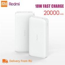 Newest Xiaomi Redmi Original Power Bank 20000mAh 18W Quick C