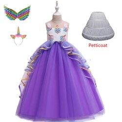 Flor meninas unicórnio arco-íris casamento vestido de festa para crianças festa de aniversário papel dança desempenho vestido longo com bandana asas