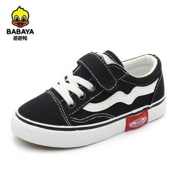 Skateboard Shoes 1