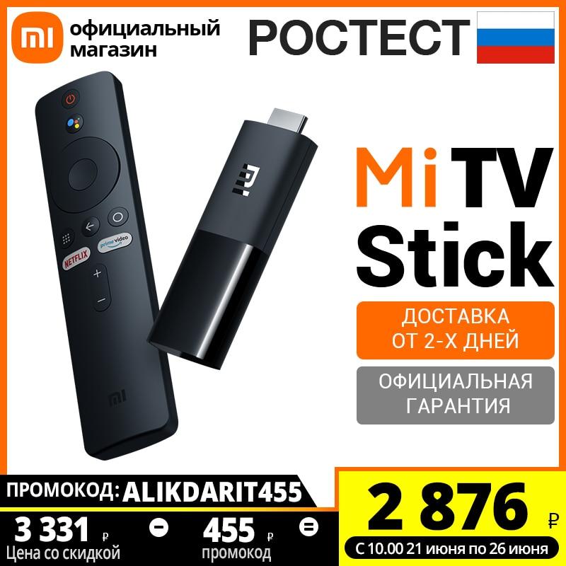 ТВ-приставка Xiaomi Mi TV Stick (Российская официальная гарантия)