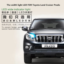 The width light LED FOR Toyota Land Cruiser Prado T10 5000K Front bulb profile headlight