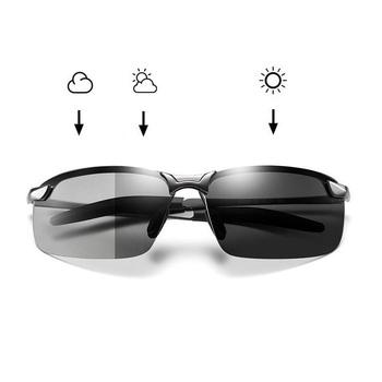 Fotochromowe okulary przeciwsłoneczne z polaryzacją męskie szkła zmieniające kolor pod wpływem światła jak kameleon idealne dla kierowcy do jazdy w dzień i w nocy tanie i dobre opinie GIAUSA CN (pochodzenie) Z poliwęglanu Dla osób dorosłych STOP NONE polaryzacyjne 41mm Men s Photochromic Driving Sports Metal Sunglasses For Man BS4034