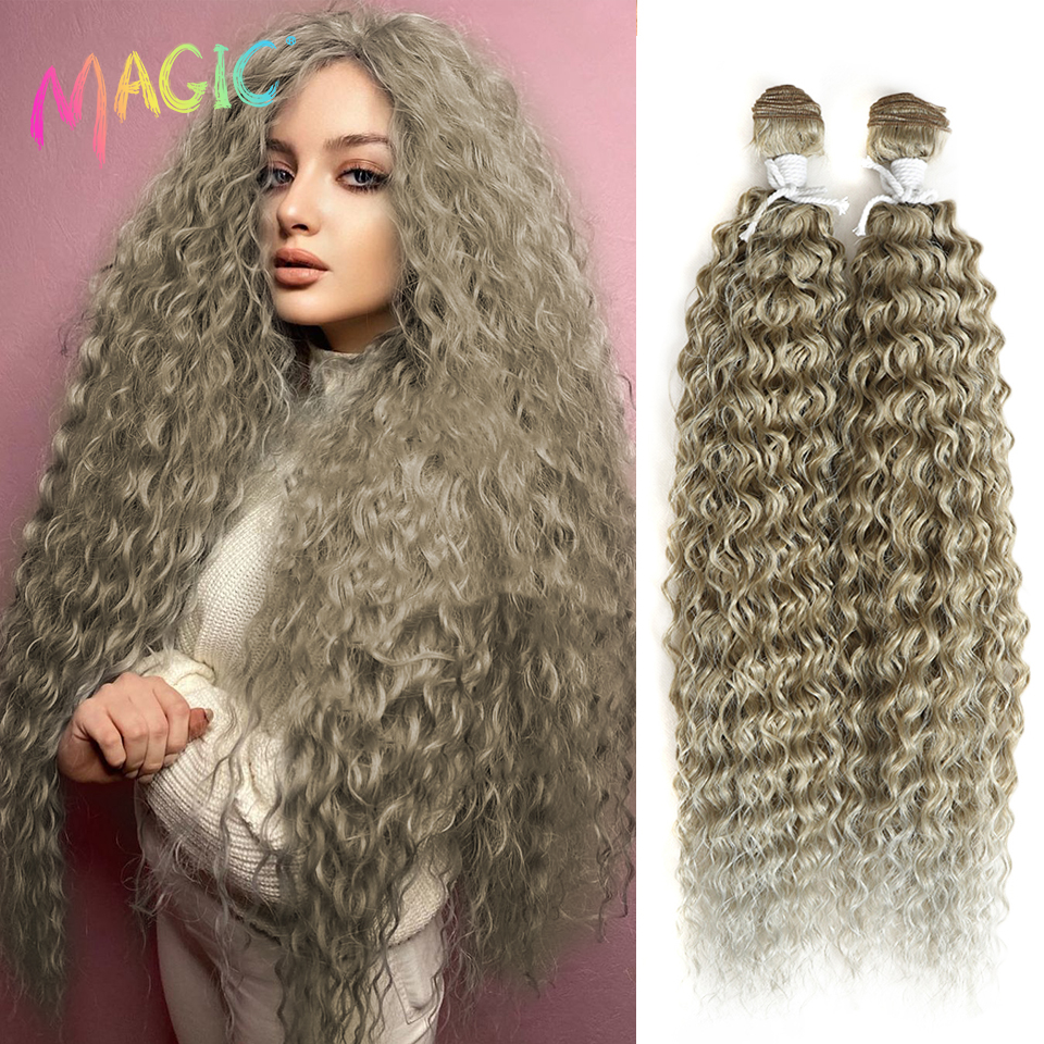 Magic 2PC 22inches Kinky Curly Hair Bundles Grey Color Tresses Synthetic Artificial Hair Extensions Curly Fake Hair Accessories