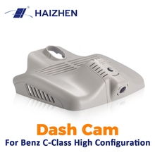 HAIZHEN Dash Cam Hidden Style 1080P HD Video Recor