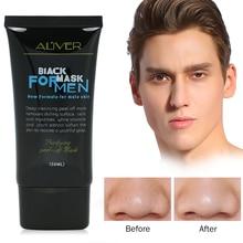 Мужская всасывающая черная маска для лица Acne Treat men ts осветляющая Очищающая Удаление угрей глубокое очищение для акне уход за шрамами на коже