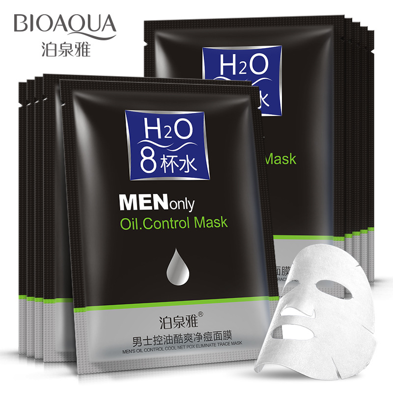 BIOQUA Men Mask Moisturizing Oil Control Anti Acne Black Shrink Pores Skin Care Cosmetics Mask Wholesale