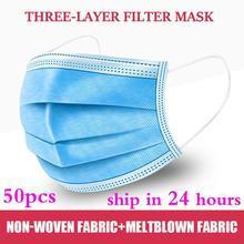 10pcs/50pcs/100pcs/200pcs mask disposable 3 Layer Nonwove Ply Filter Melt blown cloth Mouth Face Mask mouth mask