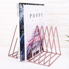 Нордический треугольник простой из кованого железа Настольный стеллаж для хранения Офисная Книжная Полка Стеллаж для хранения журналов стойка для газет