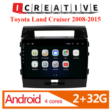 10.1inch Android Car multimedia player for TOYOTA Land Cruiser 2008 - 2015  Stereo Car Video Player Navigation GPS Radio