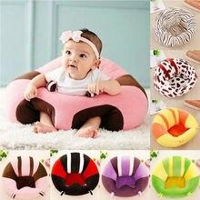 Для младенцев, для малышей, для малышей, для детей, сидение, сидение, мягкое кресло, подушка, диван, плюшевая игрушка-подушка, сумка для животных, чехол для дивана