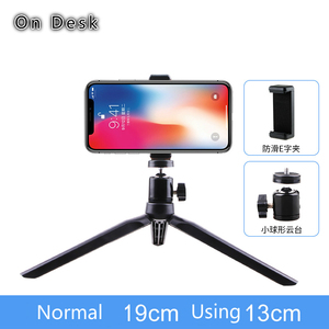 Image 3 - Universal Selfie with Flexible Mobile Phone Holder Lazy Bracket Desk Lamp Stand for Tik Tok Live Stream Office Kitchen Bluetooth