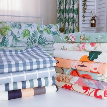 Купон Дом и сад в Z&F fabric online Store со скидкой от alideals