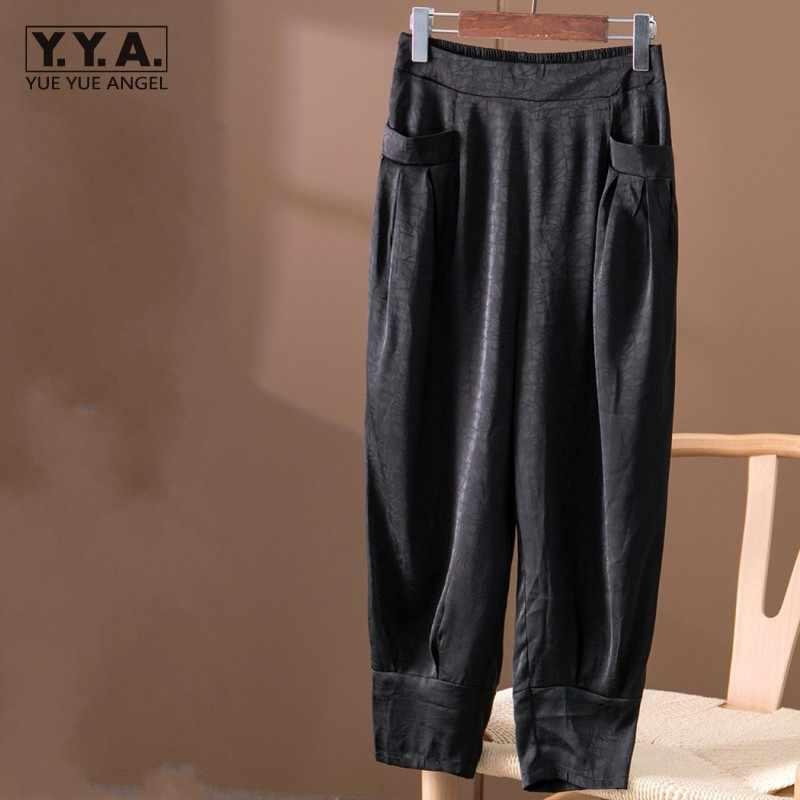Pantalones De Chandal Informales Para Mujer Pantalones Elasticos De Tiro Alto Pantalones De Chandal Anchos Con Estampado De Harem Pantalones De Calle Pantalones De Moda Para Mujer Pantalones Con Linterna Pantalones Y Pantalones