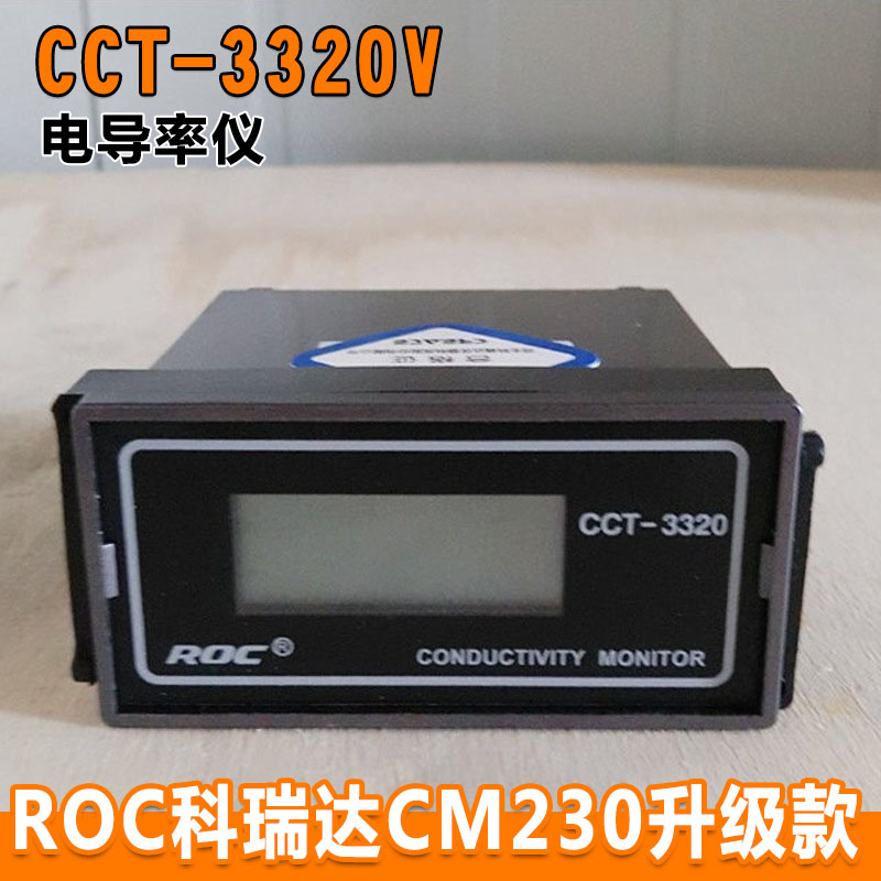 Conductivity Meter Cct-3320v Conductivity Meter Cm230 Water Quality Resistance TDS Automatic Test Instrument