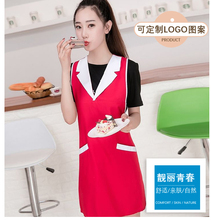 Beauty apron custom logo work clothes manicure fashion rural style supermarket mother and baby store apron