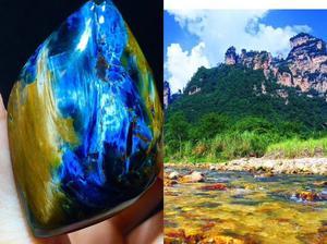 Image 4 - Certificate Natural Blue Pietersite Pendant 47.6/30.4/11.3mm Water Drop Chatoyant Healing Gemstone Women Stone Necklace AAAAA