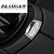 Styling Center Console Armrest Box Switch Button Cover Trim For Mercedes Benz W213 E Class E200L E300 Chromium Accessory