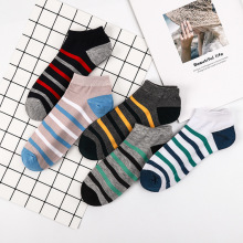 Men Cotton Socks  New Casual Business Deodorant Breathable Man Long 5pairs / lot