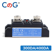 CG 300A 400A DA Industrial SSR High Current Power Auto Aluminum Heat Sink For Industrial Series DC to AC Solid State Relay