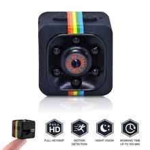 SQ11ミニカメラhd 1080p小camセンサーナイトビジョンビデオカメラマイクロビデオカメラdvr dvモーションレコーダービデオカメラ平方11