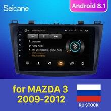Seicane para MAZDA 3 2009, 2010, 2011, 2012 Android 8,1 9 pulgadas Rom 16GB Radio, navegación GPS para coche reproductor Multimedia apoyo TPMS 3G