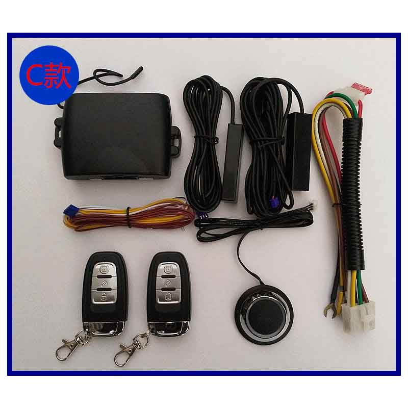 Car Alarm With Auto Start Car Accessories Central Locking Keyless Entry System Start Stop Button Remote Start Signaling PKE489