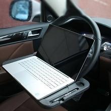 Universal Portable Steering Wheel Table Car Desk Coffee Drinking Holder